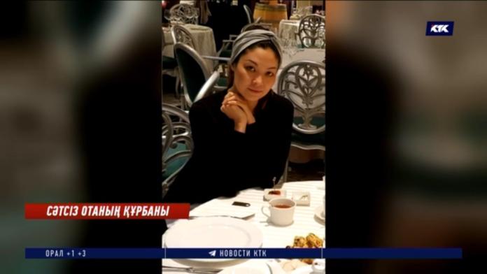 Фото: видеоның скриншоты